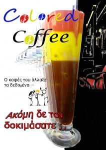 colored coffee_Stefanie Leontiadis