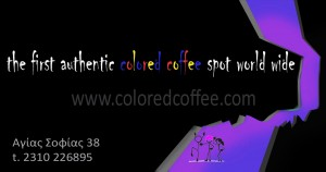 Colored Coffee card