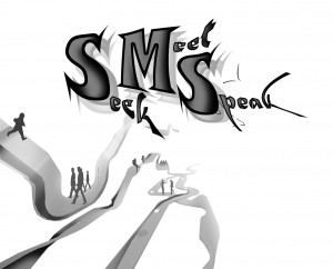 sms trial 17_small_bw