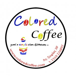 sticker_Colored Coffee